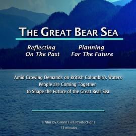 GBS DVD